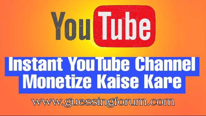Instant Youtube Monetization Enable Kaise Kare