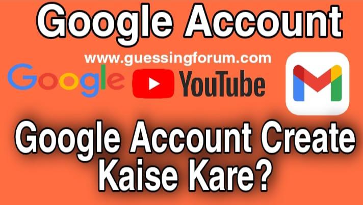 Jio Phone me Gmail Account Kaise Banaye