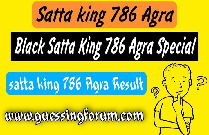 Satta king 786 agra | Black Satta King 786 Agra Special | Agra Result