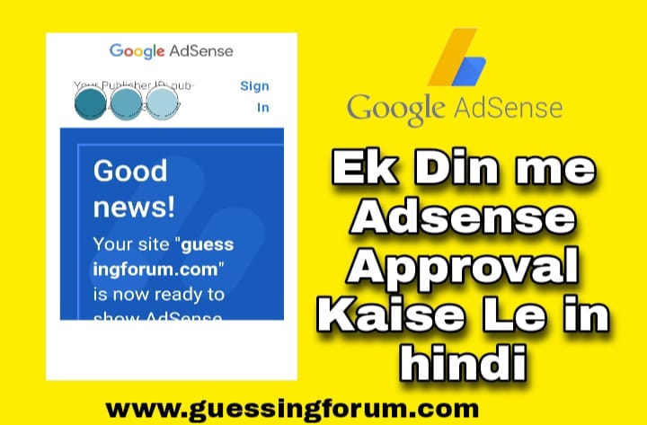 1 दिन में Google Adsense Approve kaise Kare? Blogging Tips