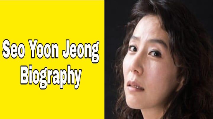 Seo yoon-jeong Actors Bio