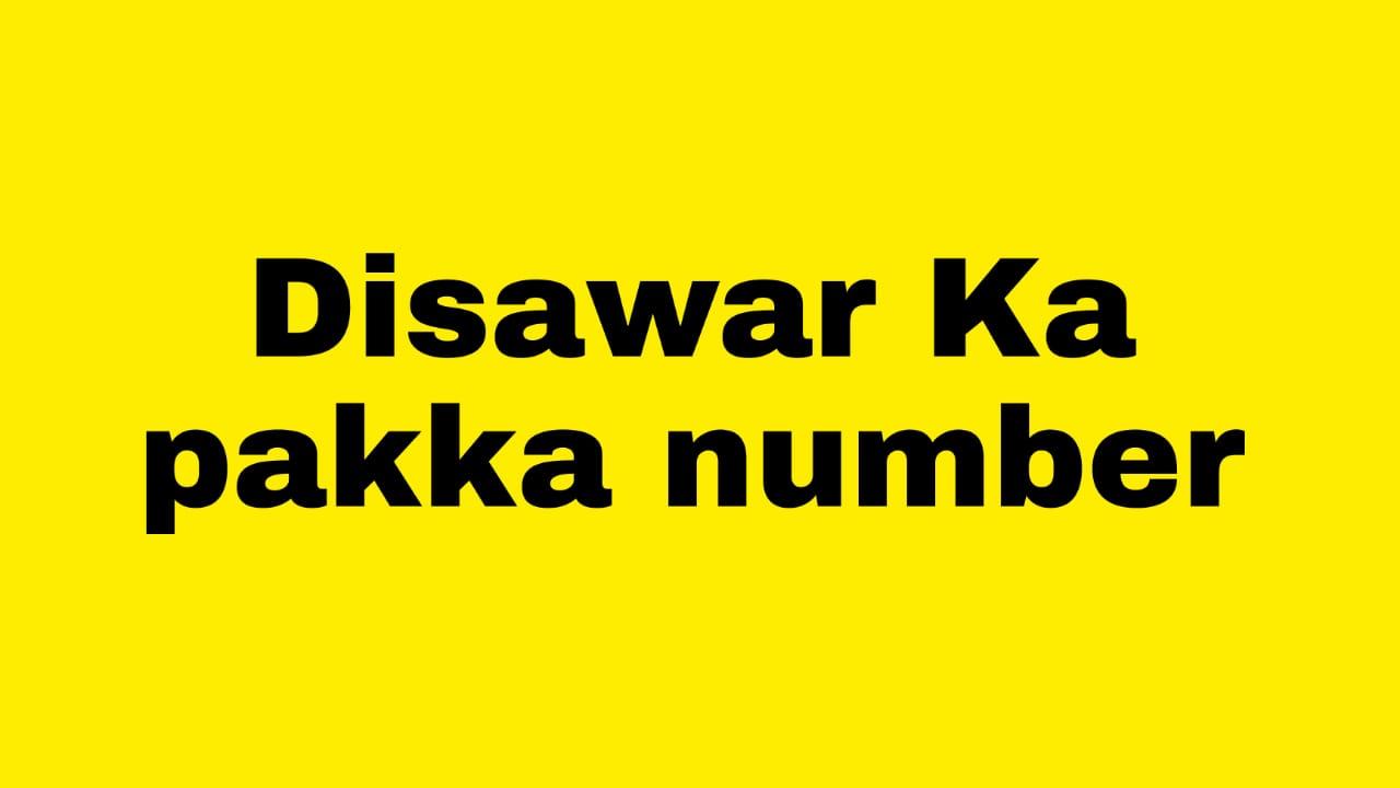 Disawar ka pakka number | Play Bazaar Leak Number